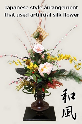 Artificial silk flowers japan online store flower hanaco japanese style flower arrengement mightylinksfo