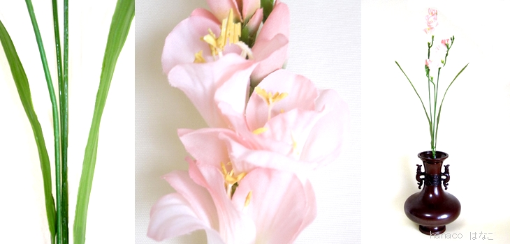 FREESIA Detail