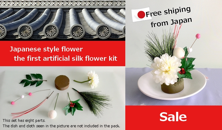 Artificial Silk Flowers Japan Online Store Flower Hanaco